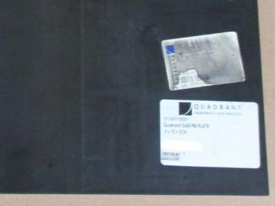 Celazole® PBI (U-60)
