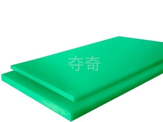 UHMW-PE 板材