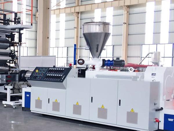 夺奇材料生产机械